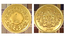 1 dinar
