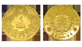 5 dinar