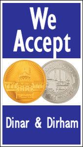 accept-dinar.jpg